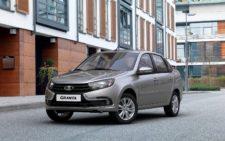 LADA Granta — самая доступная машина в России фото