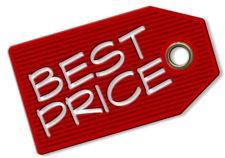 Новогоднее снижение цен! фото